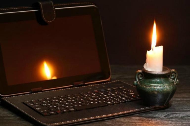 Шесть чайковских улиц 13 ноября временно останутся без света