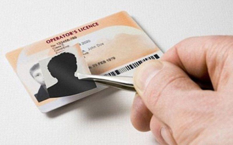 Полиция предупреждает: прежде чем приобрести поддельные документы, задумайтесь об уголовной ответственности.