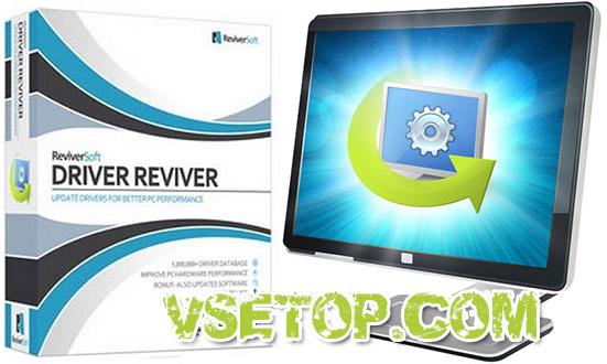 Driver Reviver + crack – программа для обновления драйверов