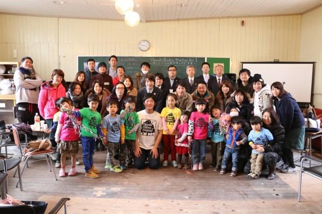 Ogouchi Banban Meeting(OBM)Vol.1 〜みんなで作る奥多摩の明るい未来〜