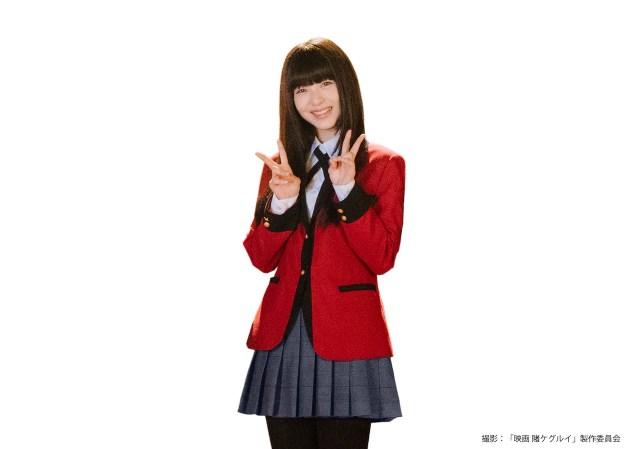 Minami Hamabe who plays the role of Yumeko Snake.