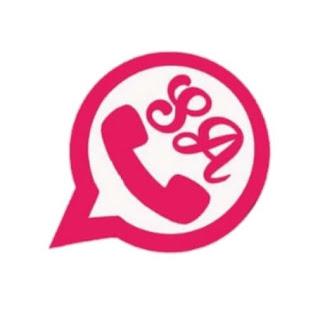 تحميل تحديث واتساب سيف الذهبي واتس اب سيف الزهري SAWhatsApp اخر إصدار ضد الحظر 2021
