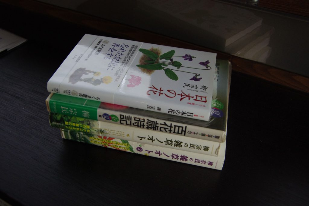 Read more about the article 押し葉落ちる、読書の秋