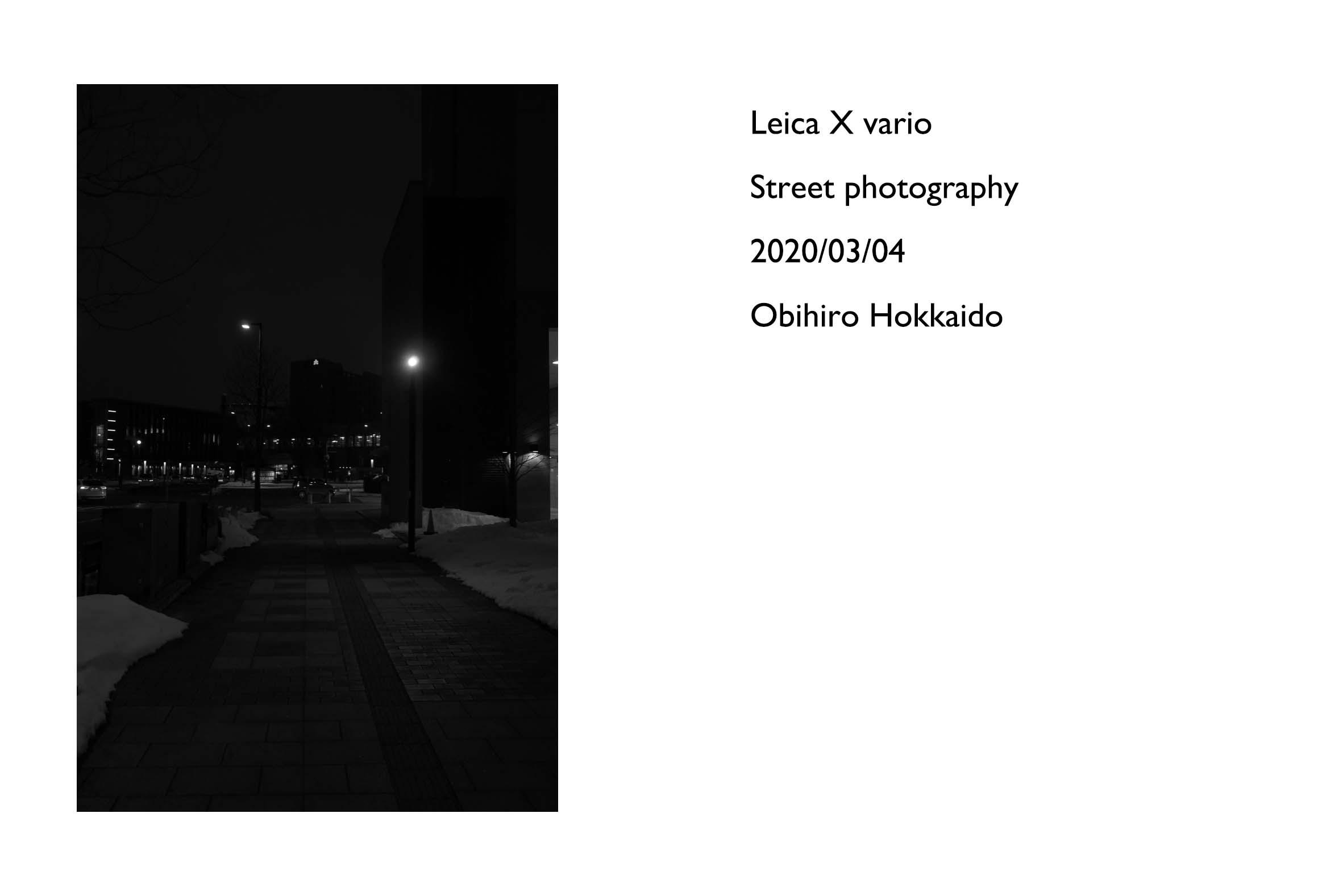 Leica X vario でストリートフォトをやってみた