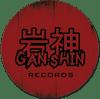 Gan-Shin Records