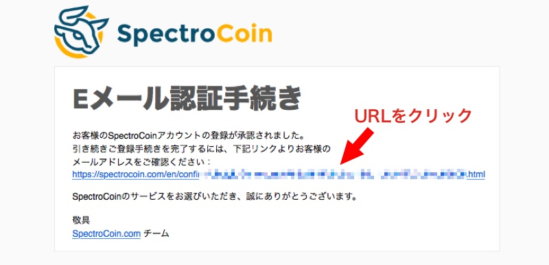 Bankera ICO 登録方法