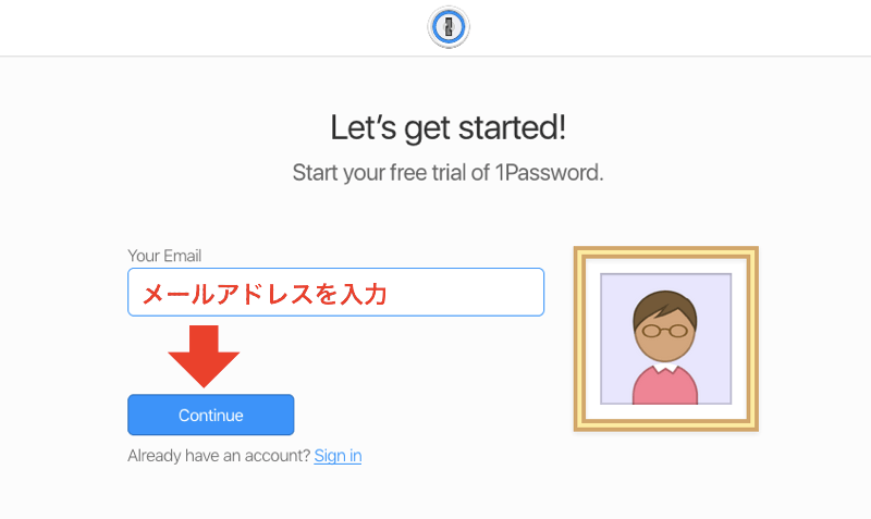 1Password登録方法、使い方