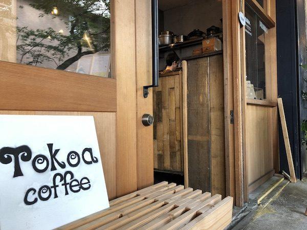 One Table松戸八柱に出店したTokoa Coffee