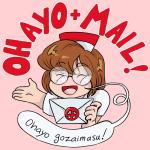 """A chibi Lindsay holds a letter and says """"Ohayo gozaimasu!"""""""