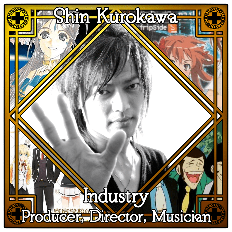 Shin Kurokawa