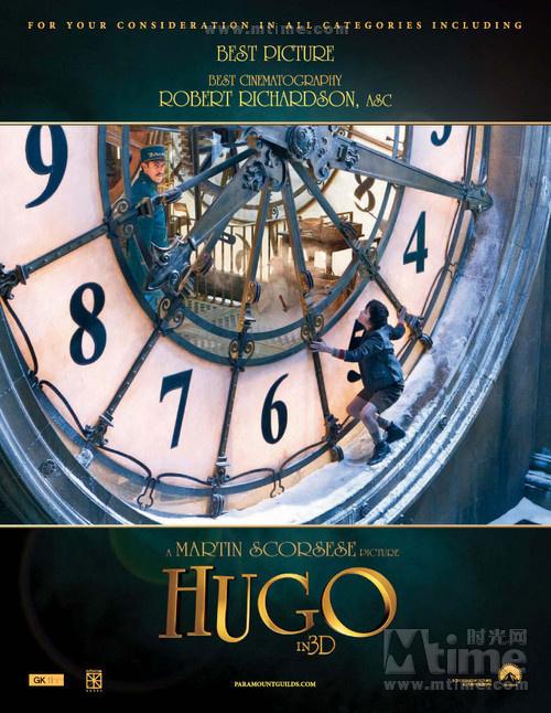 雨果的巴黎奇幻冒險 – ohce2