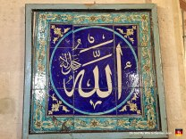 073-tile-mosaic-allah