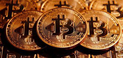 仮想通貨ビットコイン