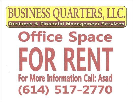 business quarters