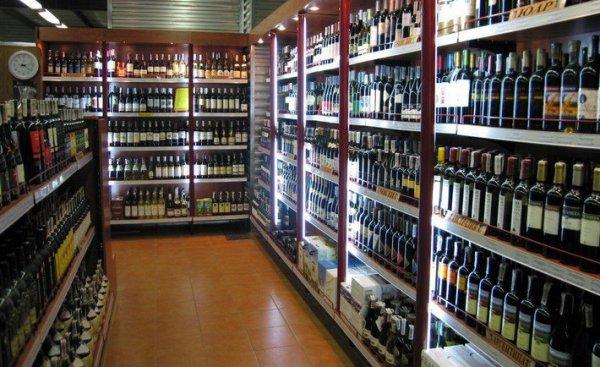 alkohol-kyiv