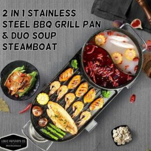 2 IN 1 STAINLESS STEEL BBQ GRILL PAN & DUO SOUP STEAMBOAT POT