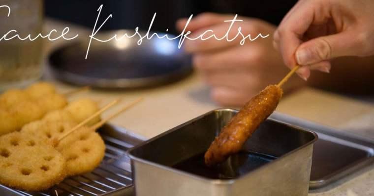 Sauce Kushikatsu, pour les délicieuses brochettes panées