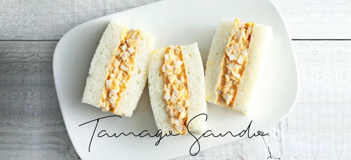 Tamago Sando, le délicieux sandwich japonais aux œufs