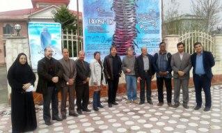 En la ciudad de Rasht, sede del festival