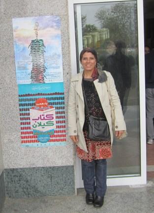 Susana Pilgrim