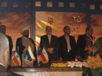 Ali Asghar Fani, Ministro de Educación y otras autoridades