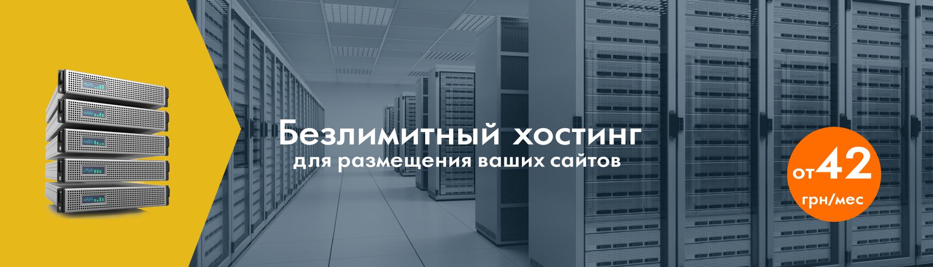 федеральный университет в севастополе официальный сайт