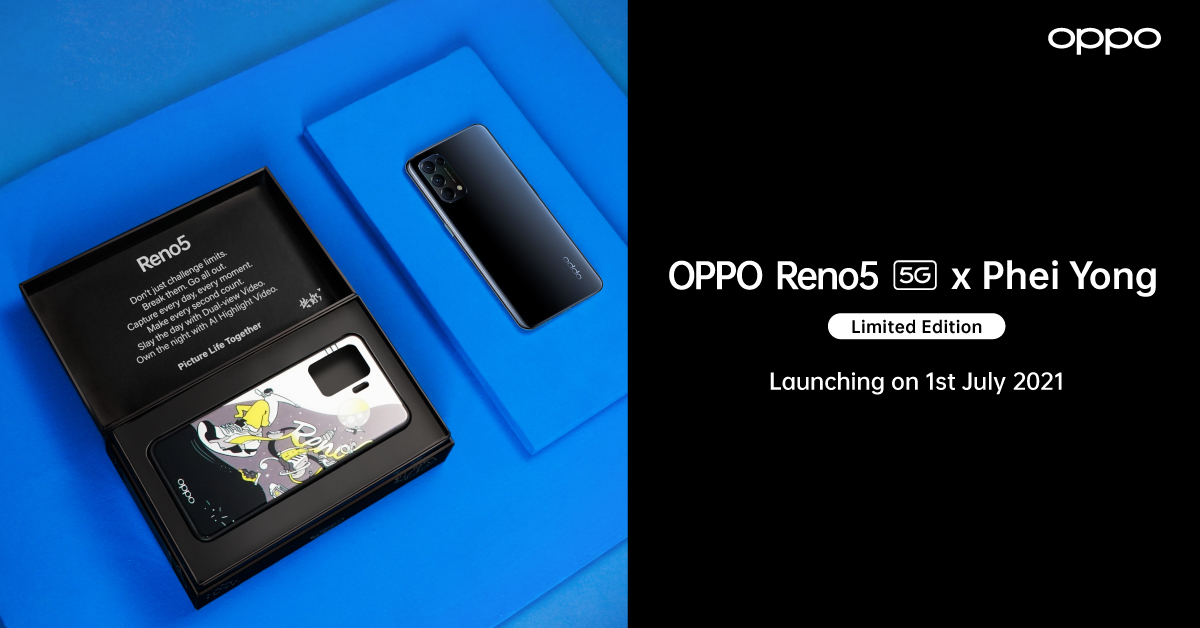 Get OPPO Reno5 & Reno5 F Limited Edition with Autographed Glow-In-The-Dark Phone Cases