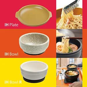 業務用IH製品カタログの切り抜き画像