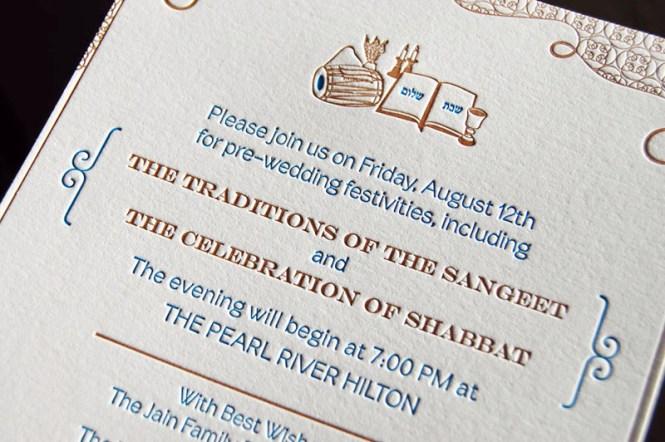 Blue Copper Invitations For A Hindu Jewish Wedding