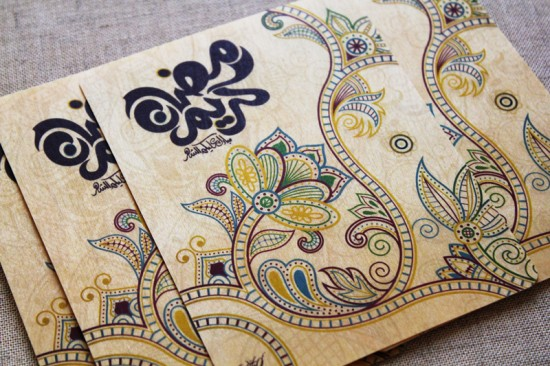 Arabic Wood Greeting Cards4 550x366