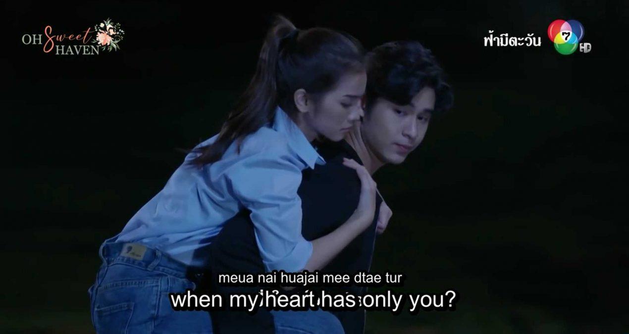 OST. Fah Mee Tawan: Foon