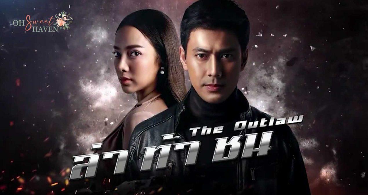 Lah Tah Chon Teaser2