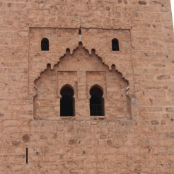 Window detail: Koutoubia Mosque