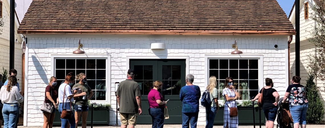 Magnolia retail shops, Waco, TX