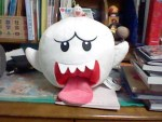 Ghost Boo Plush
