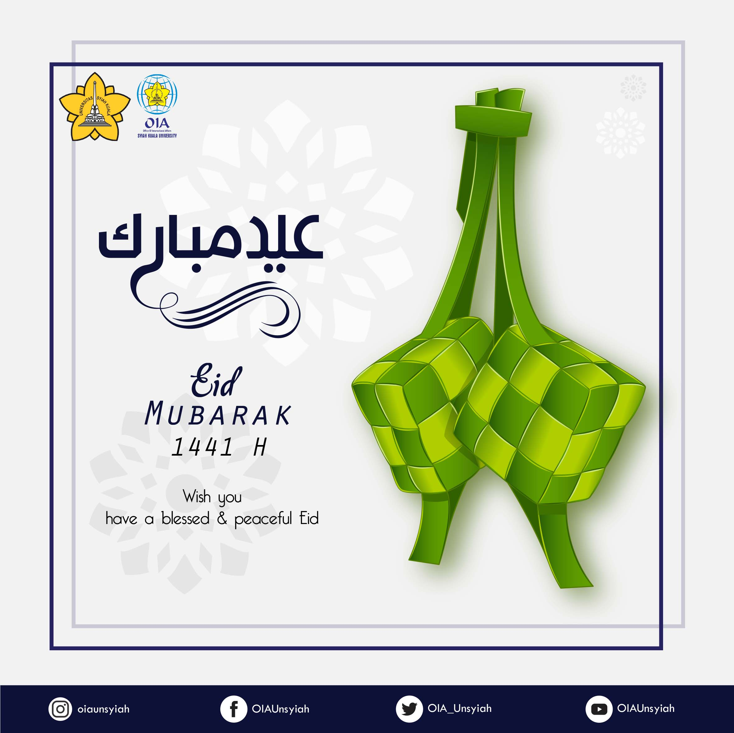 Happy Eid al Fitr 1441H to all celebrating Eid
