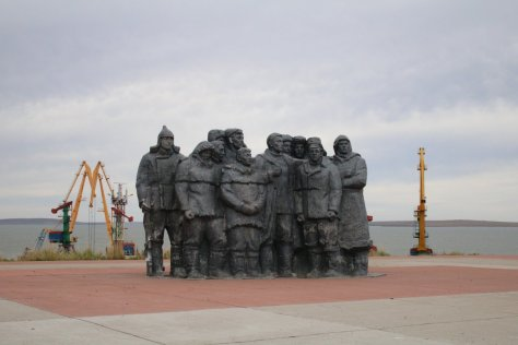 First Revkom Memorial, Anadyr