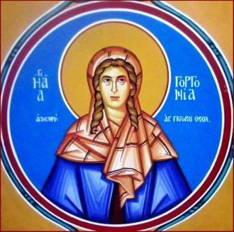 Αγία Γοργονία: Ένας πρότυπος βίος για όλες τις γυναίκες (23Φεβρουαρίου)