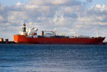Photo of Ataque a buque iraní dispara el precio del petróleo