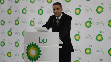 Photo of BP inaugura estación de servicio en Sonora