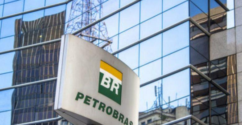 Petrobras inicia proceso para venta de participación en BR Distribuidora 1