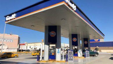 Análisis del precio fronterizo de los combustibles 20