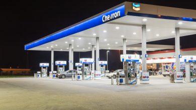 """Photo of Publica Profeco """"Quién es Quién en los precios de los combustibles"""""""