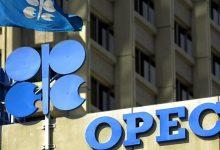 Photo of Los mercados energéticos en los tiempos del COVID-19 y la OPEC+
