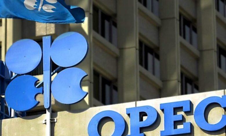 Los mercados energéticos en los tiempos del COVID-19 y la OPEC+ 1