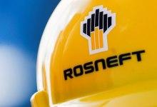 Photo of Rosneft anuncia salida de Venezuela