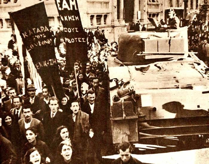 Greece - December 1944