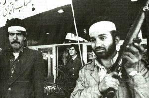 February 16, 1979