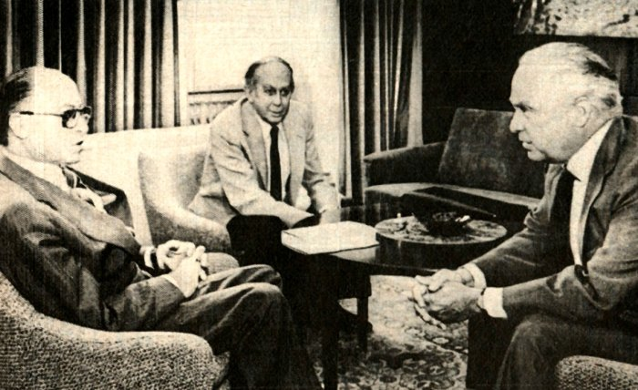 Begin-Strauss Meeting 1979