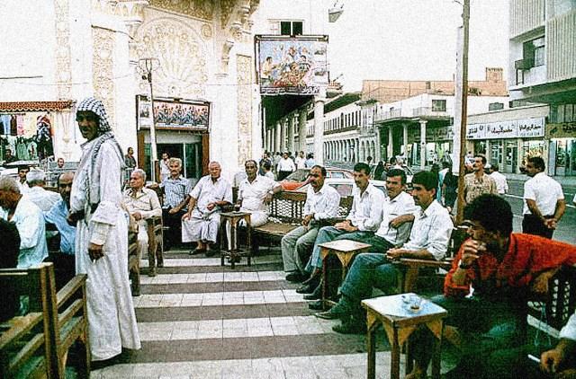 Baghdad Street life - 1990